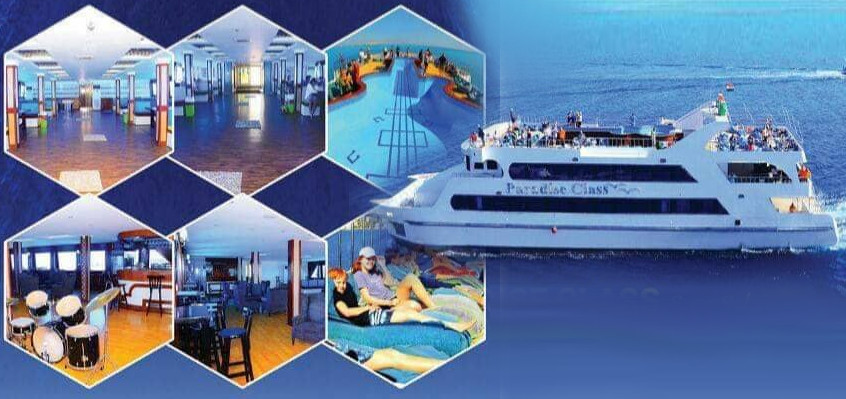 Paradise Glass Boat - trip from Hurghada